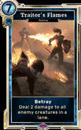 Пламя предателя (Old)