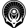 Revealing the Unseen (Achievement).png