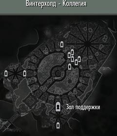 Зал Поддержки (карта)