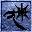 Odporność na Mróz (ikona) (Morrowind)