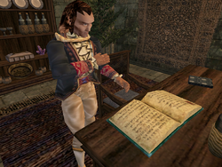 Обещание Цанктуниана Пониуса