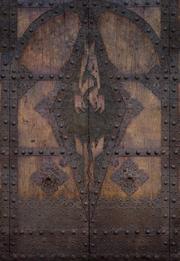 Brama w Cesarskim Mieście (Oblivion)