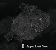 Руины Волчий Череп