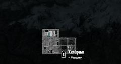 Дом Дреласа(план локации)