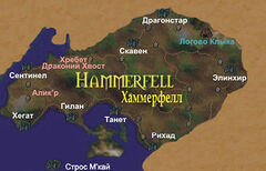 Hammerfell map
