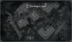 Дом Алвора и Сигрид - карта