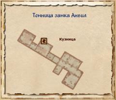 Замок Анвил - темница - план