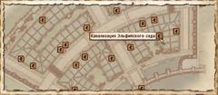 Канализация Эльфийского сада. Карта