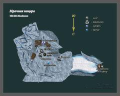 Мрачная пещера - план