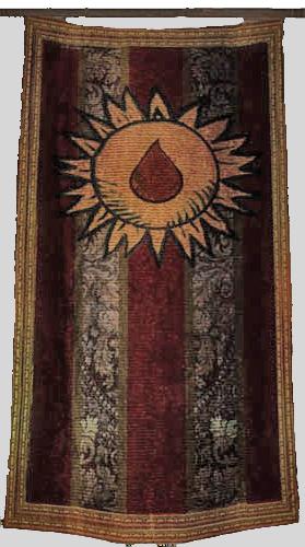 Знамя ордена