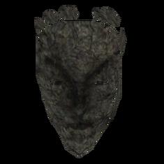 Пепельная маска Вивека