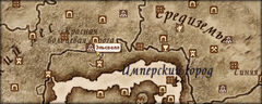 Таверна Эльсвелл map