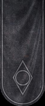 Bandera del Gremio de Ladrones Skyrim