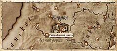 Разграбленная Шахта (Карта)