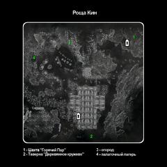 Роща Кин - план