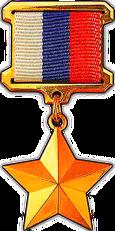 Звание заслуженного администратора проекта