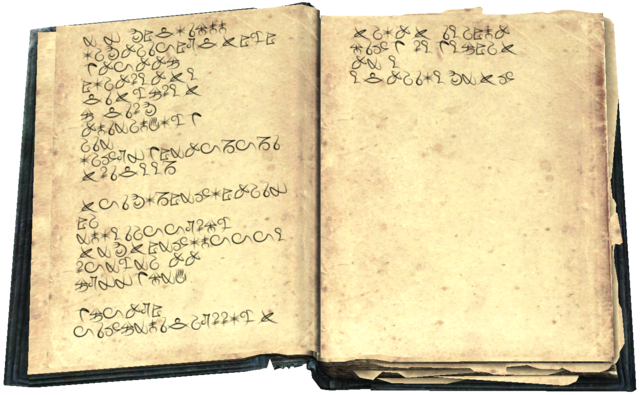 File:Master Illusion Text 4part2.png
