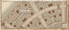 Дом Ирен Метрик. Карта