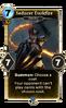 Seducer Darkfire