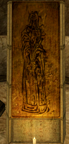 File:Shrine of St. Meris - Morrowind.png
