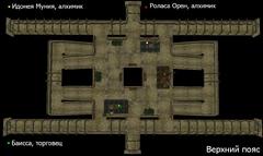 Квартал чужеземцев верхний пояс. План