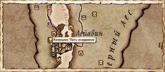 Конюшня Пять всадников. Карта