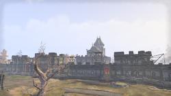 Крепость Синей дороги