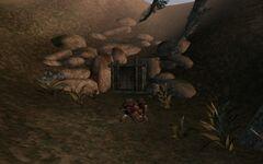 Яичная шахта Синамуза