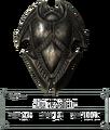 Auriels shield alternate.png