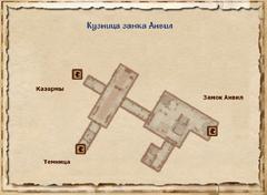 Замок Анвил - кузница - план