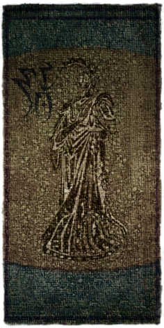 Святой Олмс Вивек (баннер)