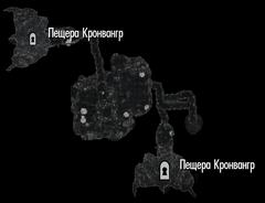 Логово Кронвангр (план)