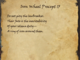 Iron Wheel Precept 15