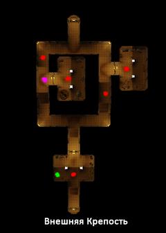 Внешняя крепость. План