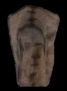 Рваные штаны (Shivering Isles)