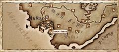 Замок Анвил (Карта)