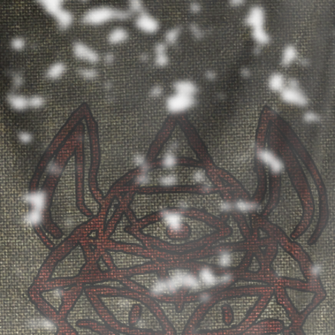 Znak Potemy Septim