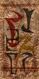 File:Tel Fyr banner.png