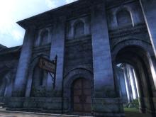 Здание в Имперском городе (Oblivion) 83