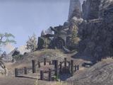 Старая крепость Калгона