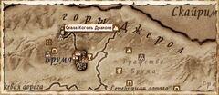 Скала Коготь Дракона. Карта
