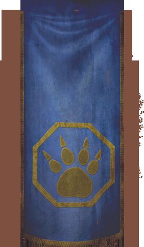 Флаг Львиной Стражи