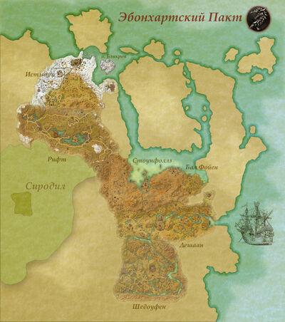 Эбонхартский Пакт (карта)