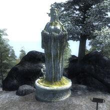 Святилище Намиры