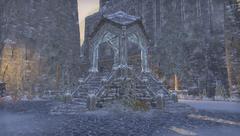 Дорожное святилище Орсиниума