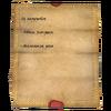 Рецепт—Яд нездоровья(2)