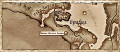 Башня Фатиса Арена (Карта)