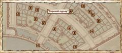 Вороной курьер. Карта