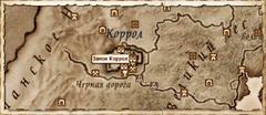 Замок Коррол (Карта)