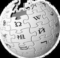 2012年5月12日 (土) 14:51時点における版のサムネイル